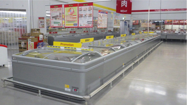 METRO Cash and Carry Japan